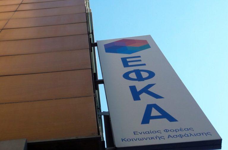 EFKA-3-1-768×506